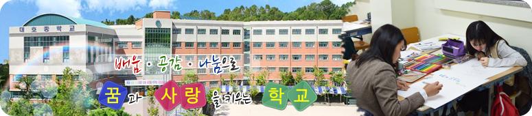 학교현황 메뉴 이미지