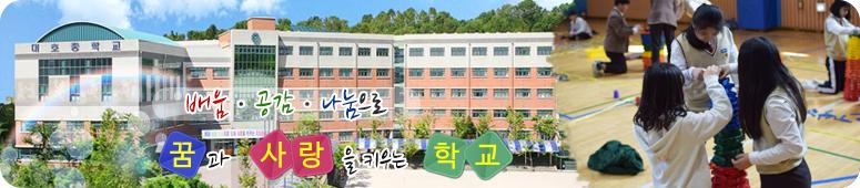 학교혁신 메뉴 이미지